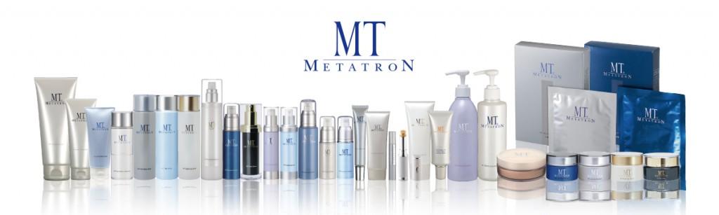 mtコスメティクスのメタトロン