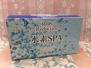 ROS Reduction 水素SPA